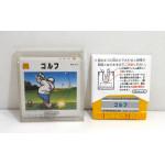 Golf, FDS