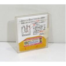 Bishoujo Hanafuda Club Vol.1 - Oichokabu Hen, FDS