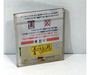 Bishoujo Meijin Ikusa, FDS