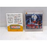 Ultraman: Kaiju Teikoku no Gyakushuu, FDS