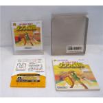 Legend of Zelda 2 (boxat), FDS