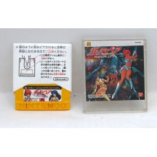 Dirty Pair: Project Eden, FDS
