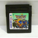 Dragon Quest Monsters 2 - Cobi's Journey, GB