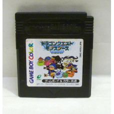 Dragon Quest Monsters (svart version), GB