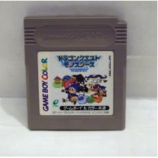 Dragon Quest Monsters (grå version), GB
