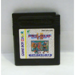 Dragon Quest I-II, GBC