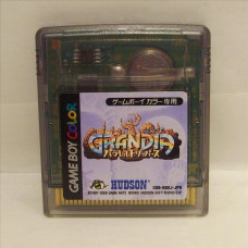 Grandia - Parallel Trippers, GBC