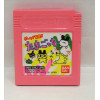 Game de Hakken Tamagotchi (special version), GB