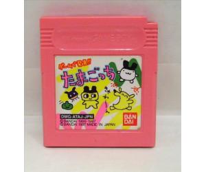 Game de Hakken Tamagotchi (special version), GB