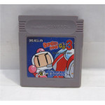 Bomberman GB 3, GB