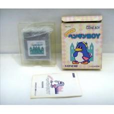 Penguin Boy (boxat), GB