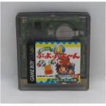 Pocket Puyo Puyon, GBC