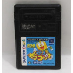 Robot Ponkottsu: Star Version, GBC