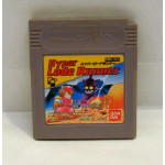 Hyper Lode Runner, GB