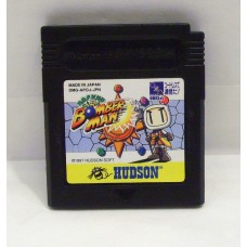 Pocket Bomberman, GB