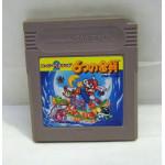 Super Mario Land 2, GB