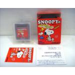 Snoopy no Hajimete no Otsukai (boxat), GB