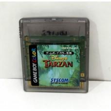 Tarzan, GBC
