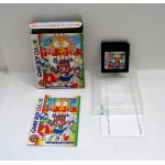 Pocket Puyo Puyo Sun (boxat), GBC