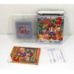 Bomberman GB 2 (boxat), GB