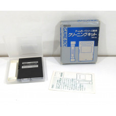 Game Boy Cleaning Kit DMG-08 original