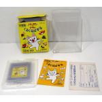 Kuru Kuru Puzzle (boxat + skyddsbox), GB