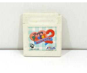Purikura Pocket 2, GB