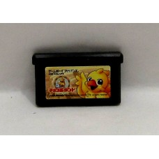 Chocobo Land: A Game of Dice, GBA