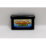 Mario Party Advance, GBA