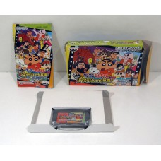 Crayon Shin-chan: Adventures in Cinema-Land (boxat), FC