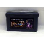 F-zero, GBA