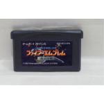 Fire Emblem: Rekka no Ken, GBA