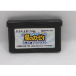 Kirby: Nightmare in Dream Land, GBA
