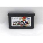 Mario Kart Advance, GBA