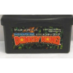 Donkey Kong Country, GBA