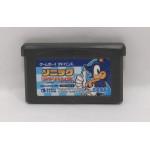 Sonic Advance, GBA