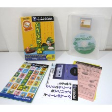 Animal Crossing e+ / Doubutsu no Mori e+ (inkl. minneskort), GC