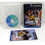 Mobile Suit Gundam: Pilots' Locus, GC