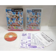 Harvest Moon: Magical Melody, GC