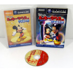 Mickey Mouse no Fushigina Kagami (yttre box), GC