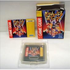 Kuni-Chan no Game Tengoku (boxat), GG
