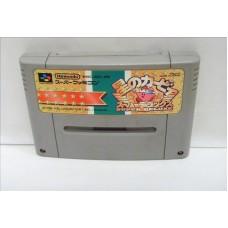 Kirby Super Deluxe / Fun Pak, SFC