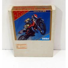 Enduro Racer, Mark III