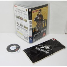 Metal Gear Solid Portable Ops, PSP