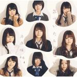 Nogizaka46 - Kizuitara Kataomoi (maxisingel)