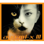 Ayu-mi-x III Non-Stop Mega Mix Version (2CD) (musikalbum)