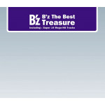 B'z -the best- Treasure (musikalbum)