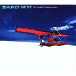 Zard - Best The Single Collection ~ Kiseki (musikalbum)