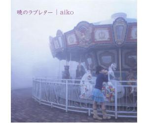 Aiko - Akatsuki no Love Letter (musikalbum)