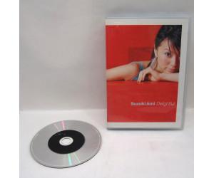 Ami Suzuki - Delightful (musiksingel)
